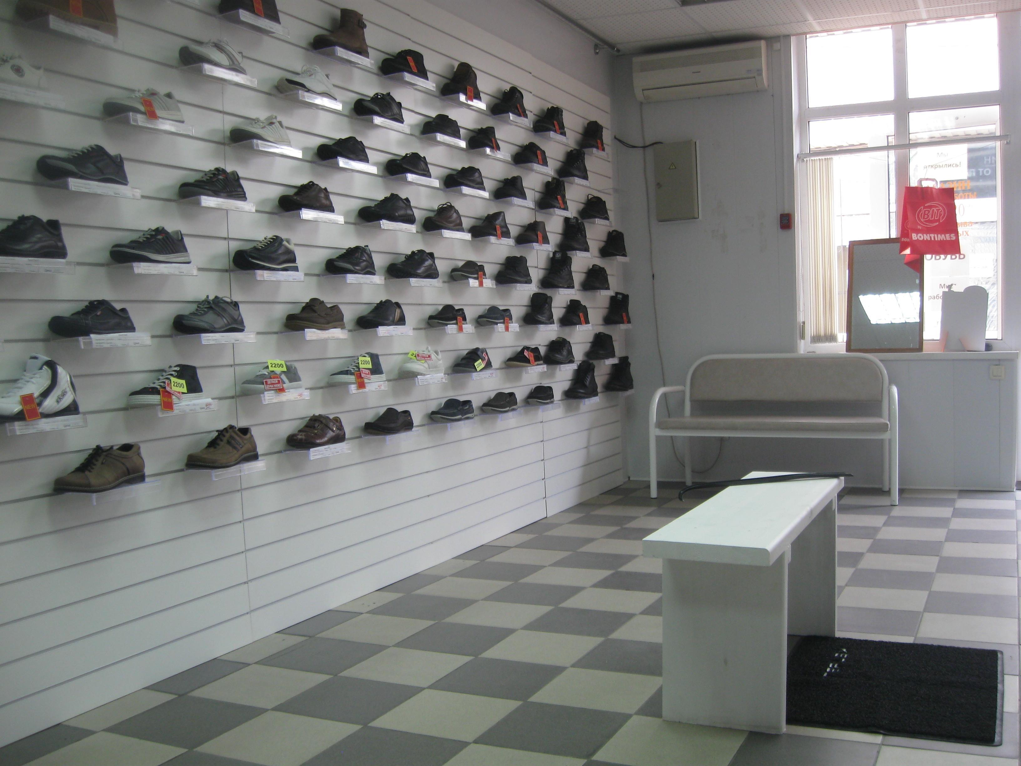 Магазины обувные в Краснодаре Адреса, телефоны